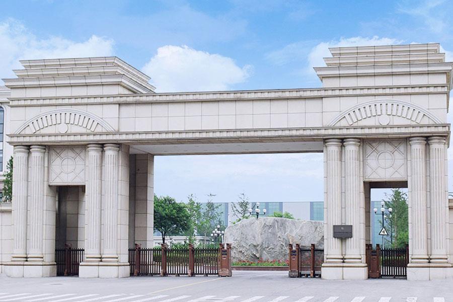 凯发娱乐官方网站凯发娱乐官方网站厂区入口